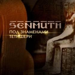 Senmuth-Под знаменами Тэтишери