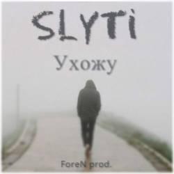 SlyTi-ухожу