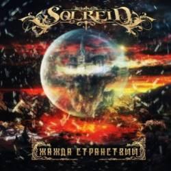 SolreiD-Жажда Странствий