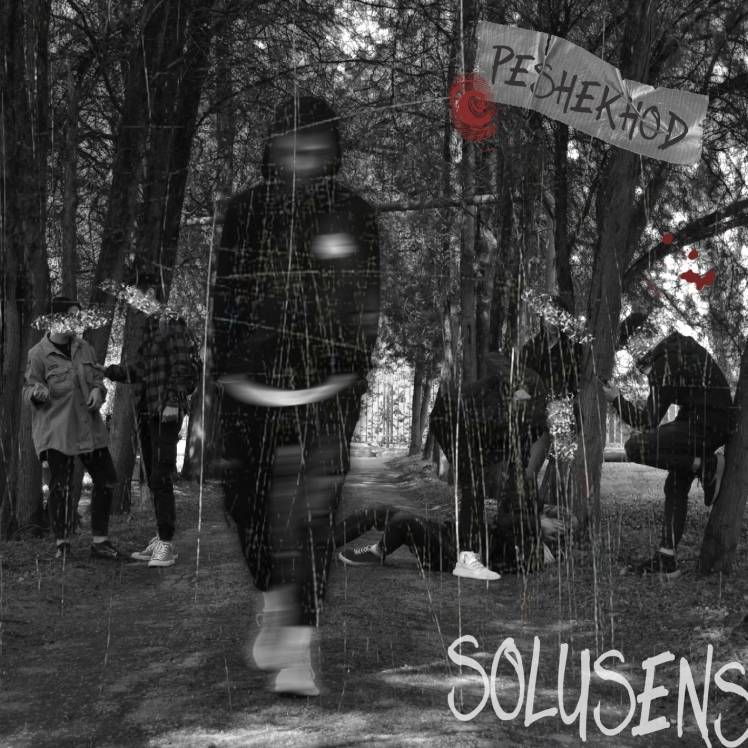 Solusens-Peshekhod