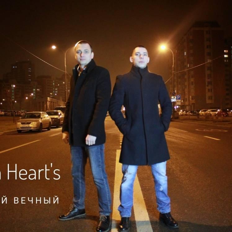Speech Hearts-Город мой вечный