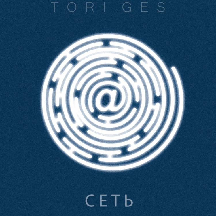 TORI GES-Сеть