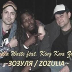 Tequilla Waits feat King Kwa Zulu-Зозуля