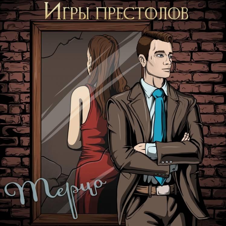 Дмитрий Токарев-Страна