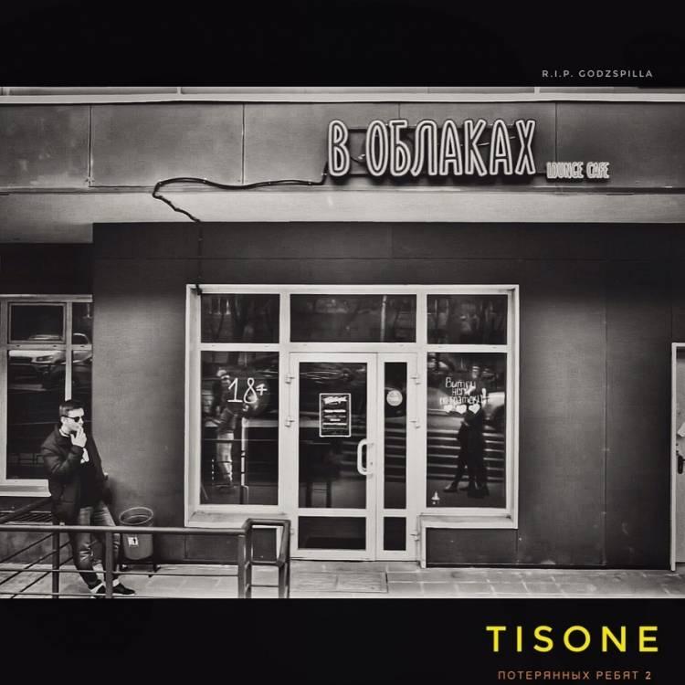 TiSONE-С Нуля