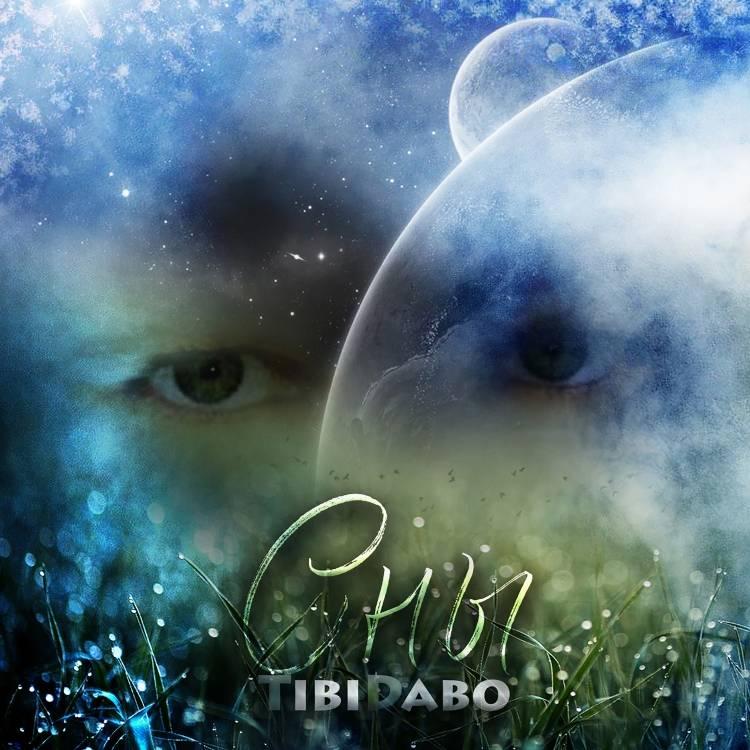 TibiDabo-Сны