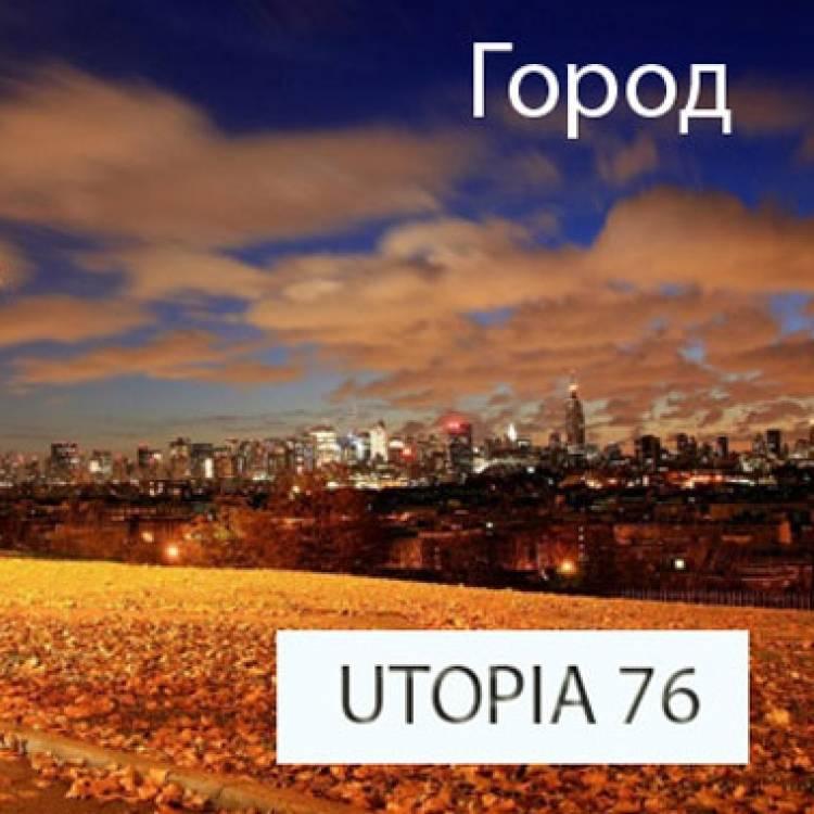 Utopia76-Город