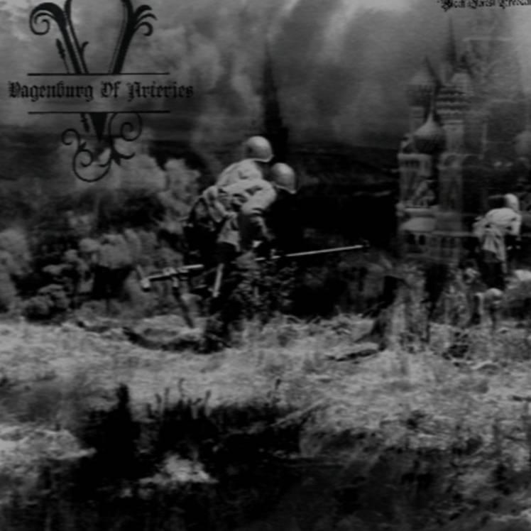 Vagenburg Of Arteries-Низовая Сотня