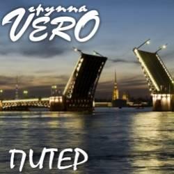 Noremedy Band -HEROIN