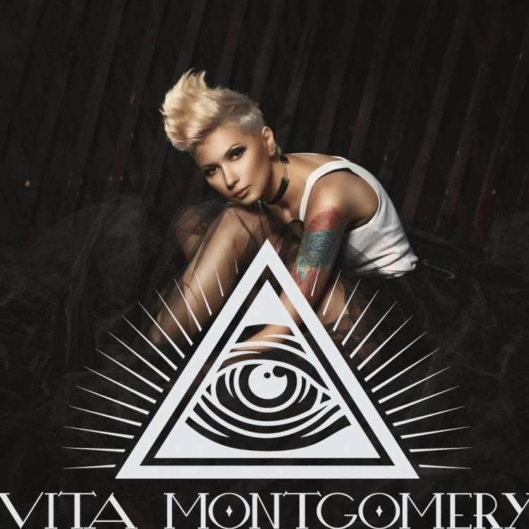 Vita Montgomery-Злая песня