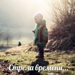 Vitaliy Kuzlyakin-Назидание