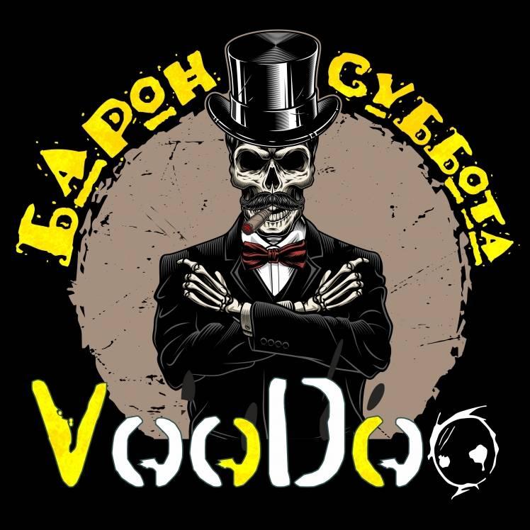 VooDoo-Барон Суббота