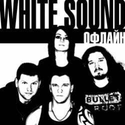WHITE SOUND-Дождь