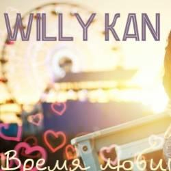 WILLY KAN -Я тебя люблю