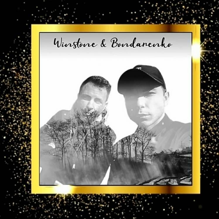 Winstone  Bondarenko -На сердце раны