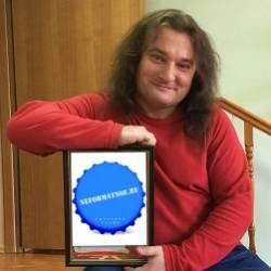 Юрий Арцызов-Лайки и репост