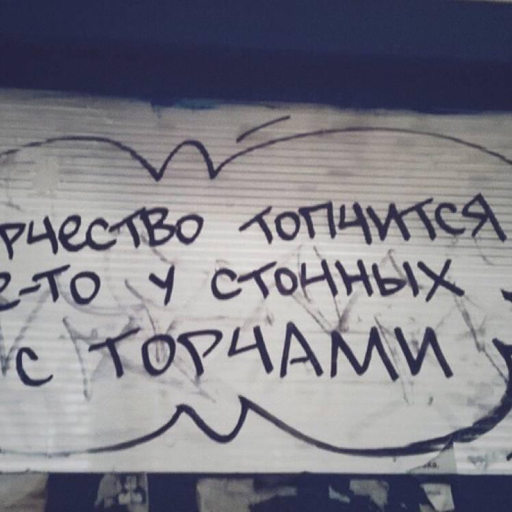 Леонид Минаев - Волына не баба