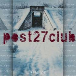 post27club-Chernobyll