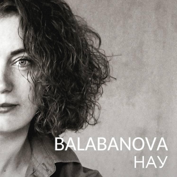 balabanova-Нау