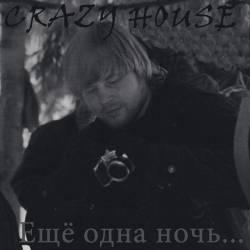 ПАРТИЯ CRAZY HOUSE-ЕЩЁ ОДНА НОЧЬ