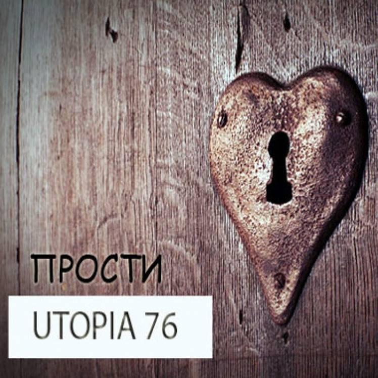 Utopia76-Прости