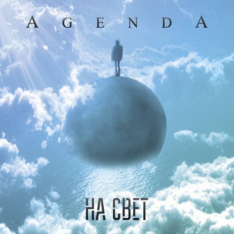 Agenda-Живая Вода